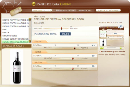 ESENCIA DE FONTANA 2008 - 89.92 PUNTOS EN WWW.ECATAS.COM POR JOAQUIN PARRA WINE UP