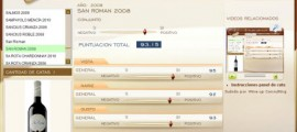 SAN ROMAN 2008 - 93.15 PUNTOS EN WWW.ECATAS.COM POR JOAQUIN PARRA WINE UP