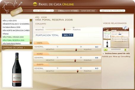 VIÑA POMAL RESERVA 2006 - 90.77 PUNTOS EN WWW.ECATAS.COM POR JOAQUIN PARRA WINE UP