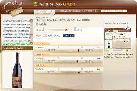 MONTE REAL RESERVA DE FAMILIA 2005 - 91.82 PUNTOS EN WWW.ECATAS.COM POR JOAQUIN PARRA WINE UP
