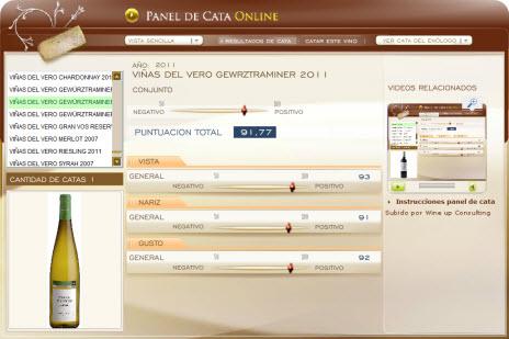 VIÑAS DEL VERO GEWURZTRAMINER 2011 - 91.77 PUNTOS EN WWW.ECATAS.COM POR JOAQUIN PARRA WINE UP