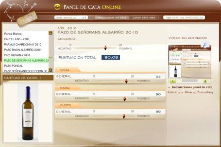 PAZO DE SEÑORANS ALBARIÑO 2010 - 90.08 PUNTOS EN WWW.ECATAS.COM POR JOAQUIN PARRA